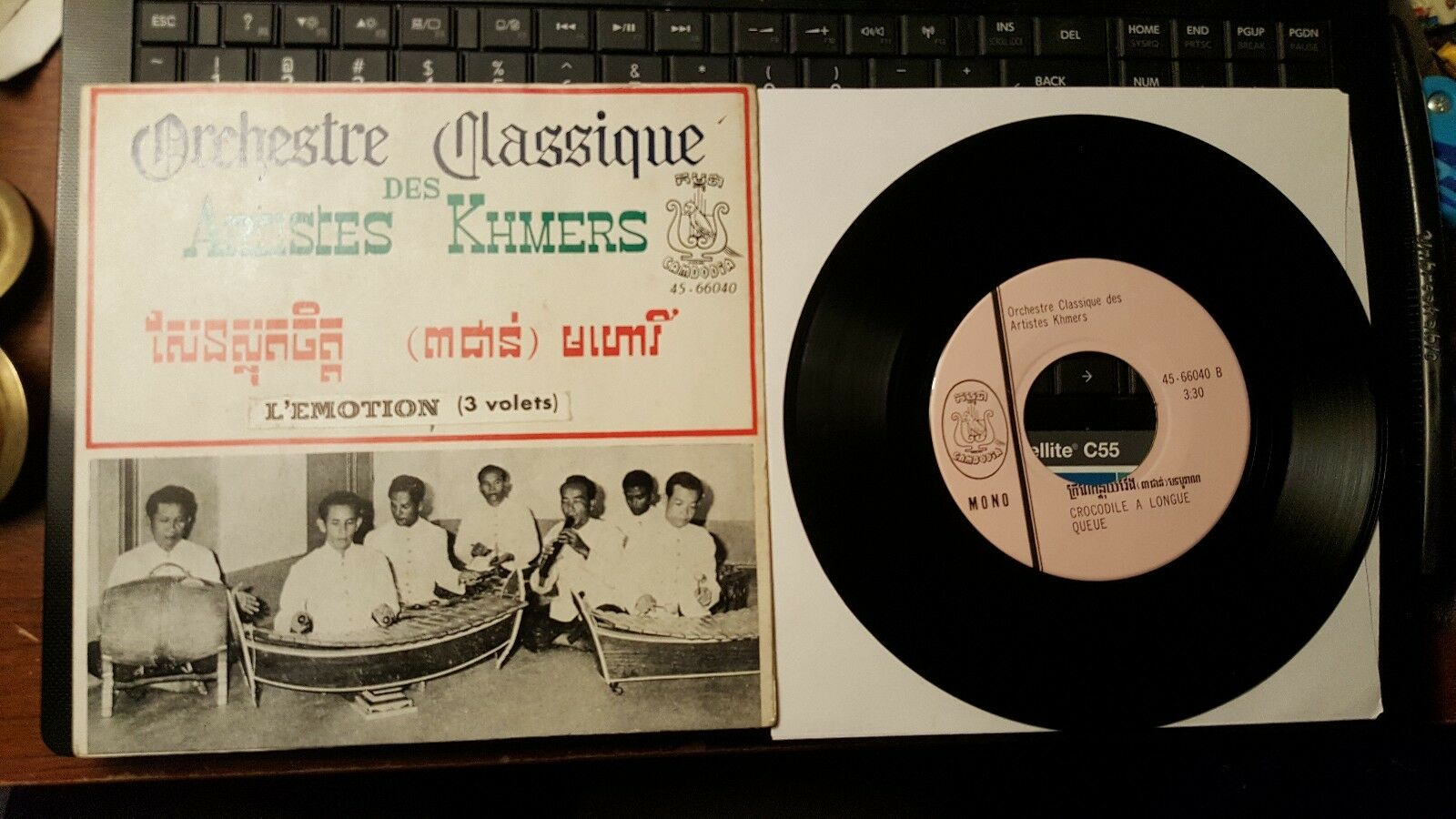 Orchestra Khmer Super Rare 7 inch with cover 1967